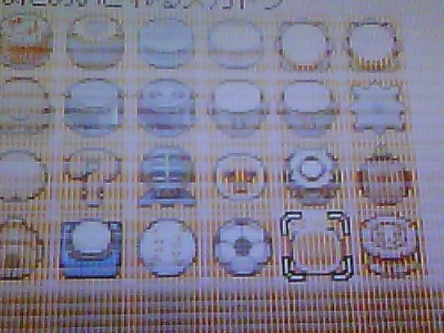 [3] Taiko no Tatasujin DS: Dororon! Yo-kai Daikessen!! - Page 2 Pic10024