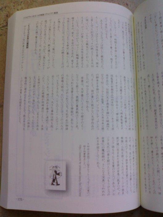 前田弘毅 - ჰიროტაკე მაედა – Hirotake Maeda 410