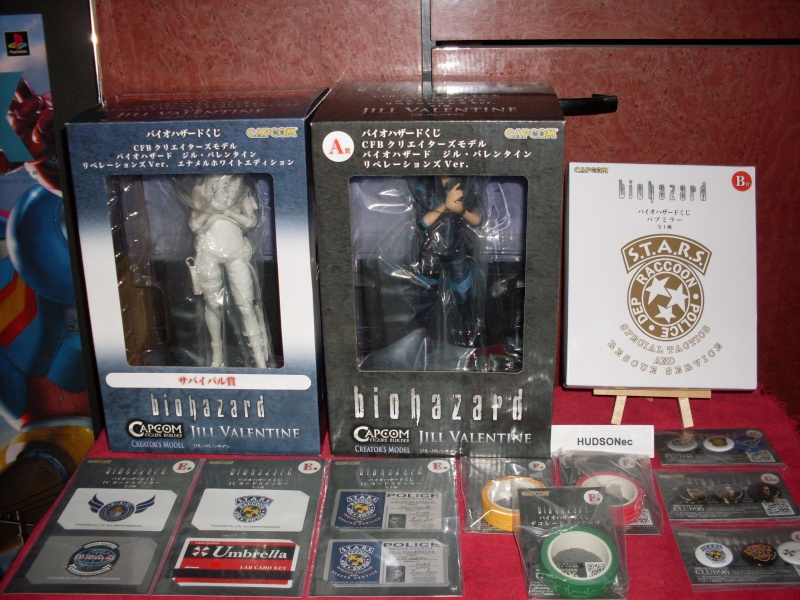 Biohazard (Resident Evil): Les NOT FOR SALE Bio_ku18