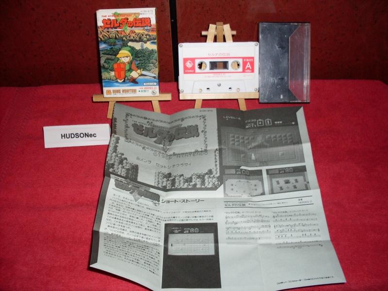 HUDSONec, Collectionneur & Passionné -> part 3 - Page 4 Disk_k14