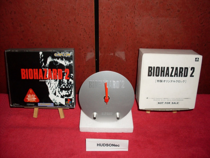 Biohazard (Resident Evil): Les NOT FOR SALE Disk_k16