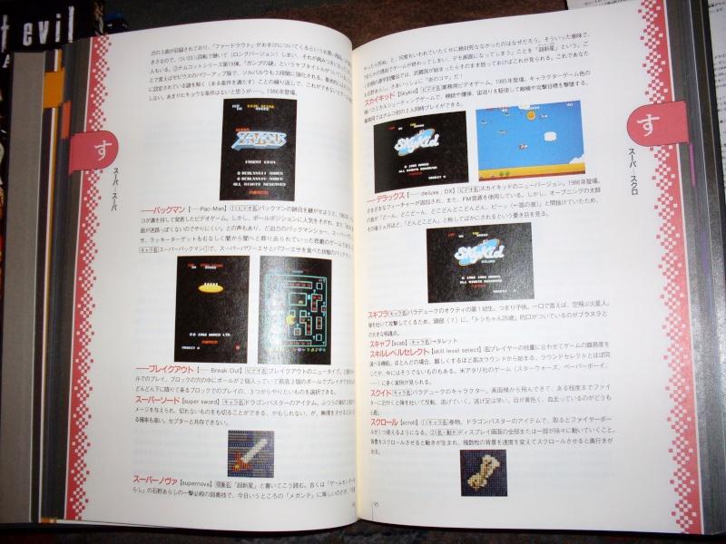 HUDSONec, Collectionneur & Passionné -> part 1 - Page 6 Nh_00410