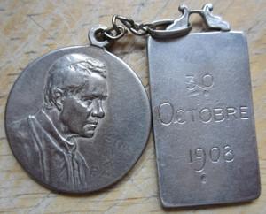 les médailles alus et argent  2b11