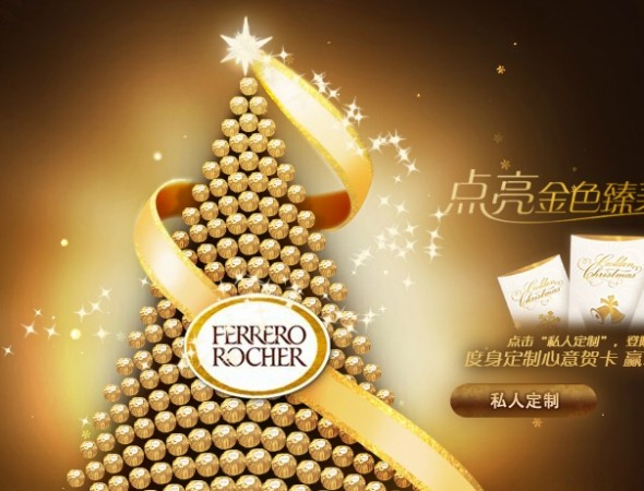 Ferrero Rocher - Page 4 Ferrer10