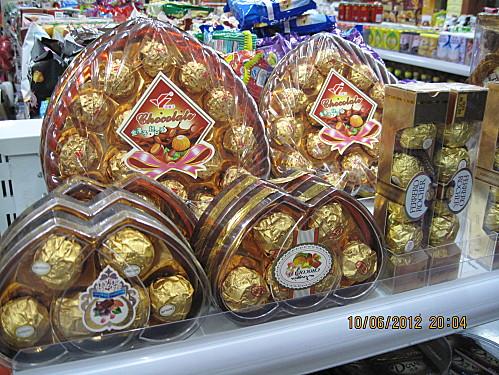 Ferrero Rocher - Page 2 Ferrer11