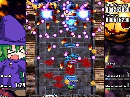 Itazura (good Japanese stratergy shooter) + Korokke (mini game) Freewa11