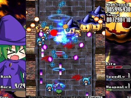 Itazura (good Japanese stratergy shooter) + Korokke (mini game) Freewa12
