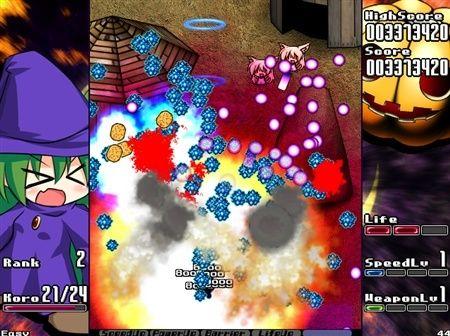 Itazura (good Japanese stratergy shooter) + Korokke (mini game) Freewa13