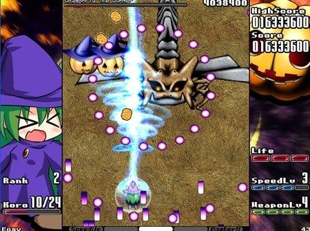Itazura (good Japanese stratergy shooter) + Korokke (mini game) Freewa14