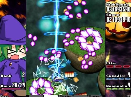 Itazura (good Japanese stratergy shooter) + Korokke (mini game) Freewa15
