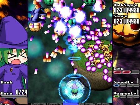 Itazura (good Japanese stratergy shooter) + Korokke (mini game) Freewa16