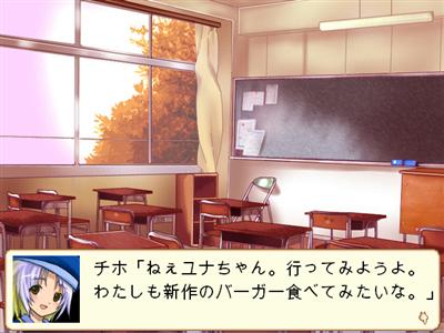 High School Actoress (Japanese scrolling platform shooter) High_s13
