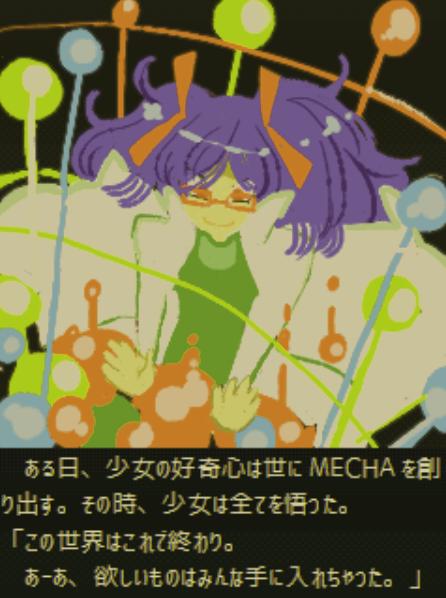 Mecha Ritz (good Japanese SHMUP) Mecha_10