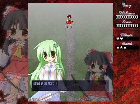 Reimu (Japanese SHMUP) Reimu_12