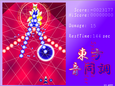Synchronous Shooter, Magic and Bullet, I wanna be the 3D, Cycle Puzzle Synchr10