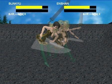 Yonkoushi (average Japanese 3D fighting) Yonkou10