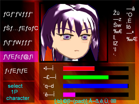 Yonkoushi (average Japanese 3D fighting) Yonkou11