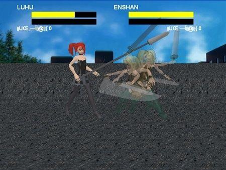 Yonkoushi (average Japanese 3D fighting) Yonkou12