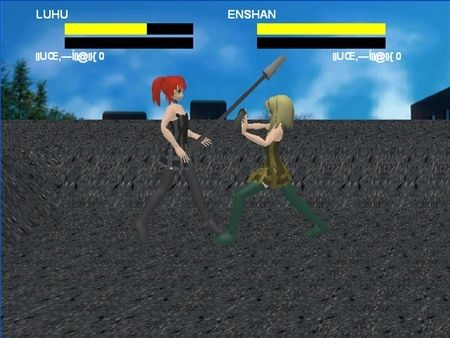 Yonkoushi (average Japanese 3D fighting) Yonkou13