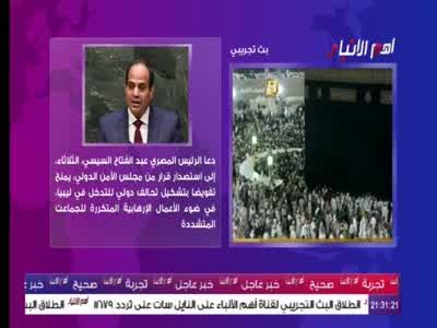 تردد قناة اهم الانباء - Aham Alanbaa - علي نايل سات Aham-a10