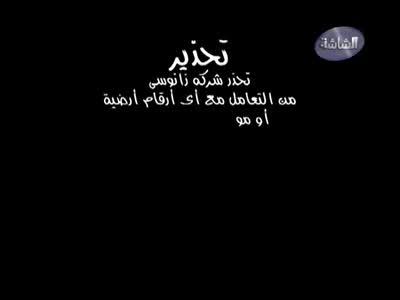 تردد قناة الشاشة سينما - El Shasha Cinema - علي نايل سات Elshas10