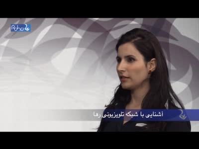 تردد قناة رها - Raha TV - علي نايل سات Rahatv10