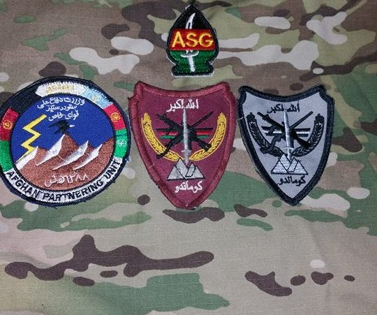 Afghan ASG patch - Need an ID 11072410