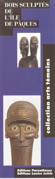 Editions parenthèses 010_1710