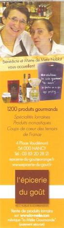 commerces / magasins / entreprises - Page 6 035_1311