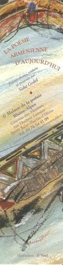 Autour de la poésie - Page 3 043_1212