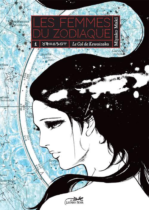 Le rayon du manga Femmes10