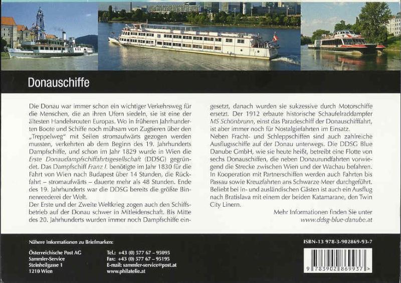 Marken Edition 8 Donaus12
