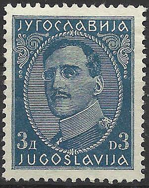 Briefmarken-Kalender 2015 Jugosl10