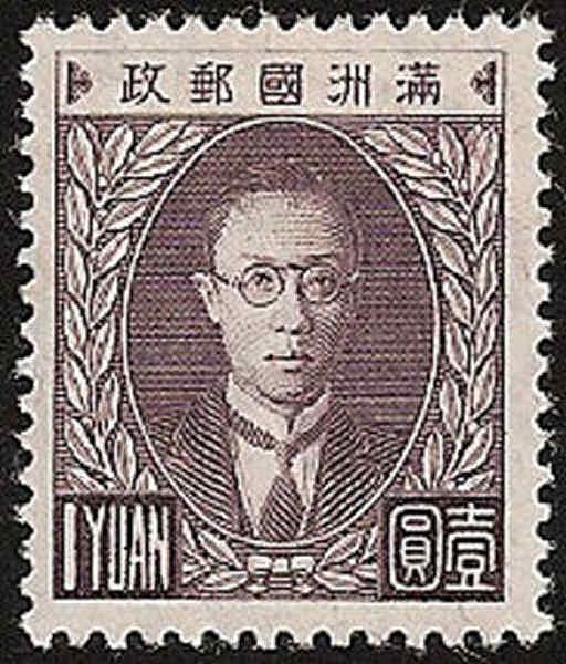 Briefmarken-Kalender 2015 - Seite 3 Pu-yi10