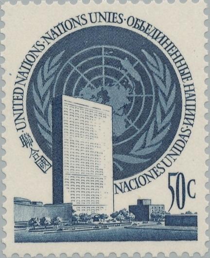 Briefmarken-Kalender 2015 Un11