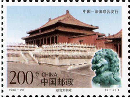 Briefmarken-Kalender 2015 - Seite 2 Verbot10
