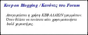 ΕΛΛΗΝΙΚΟΣ ΚΑΦΕΣ VETO ΑΠΟ ΤΟ 1954 Kanone15