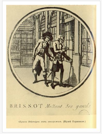 Brissot Brisso10