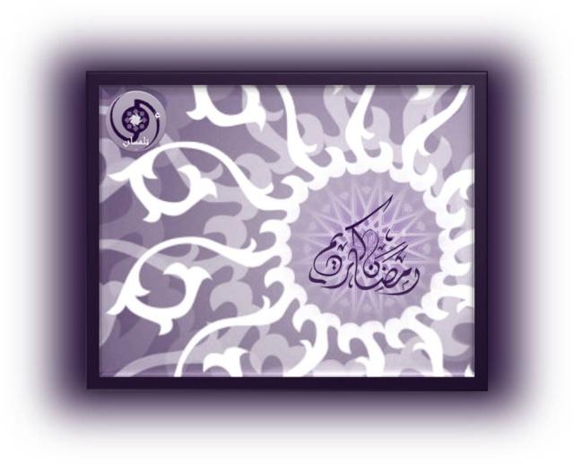 أول يوم رمضان 1431 ه سيكون غدا  Image136