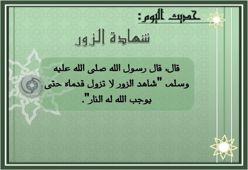 أنفاس عطرة في تصاميم (اللهم صلي على سيدنا محمد) Image726