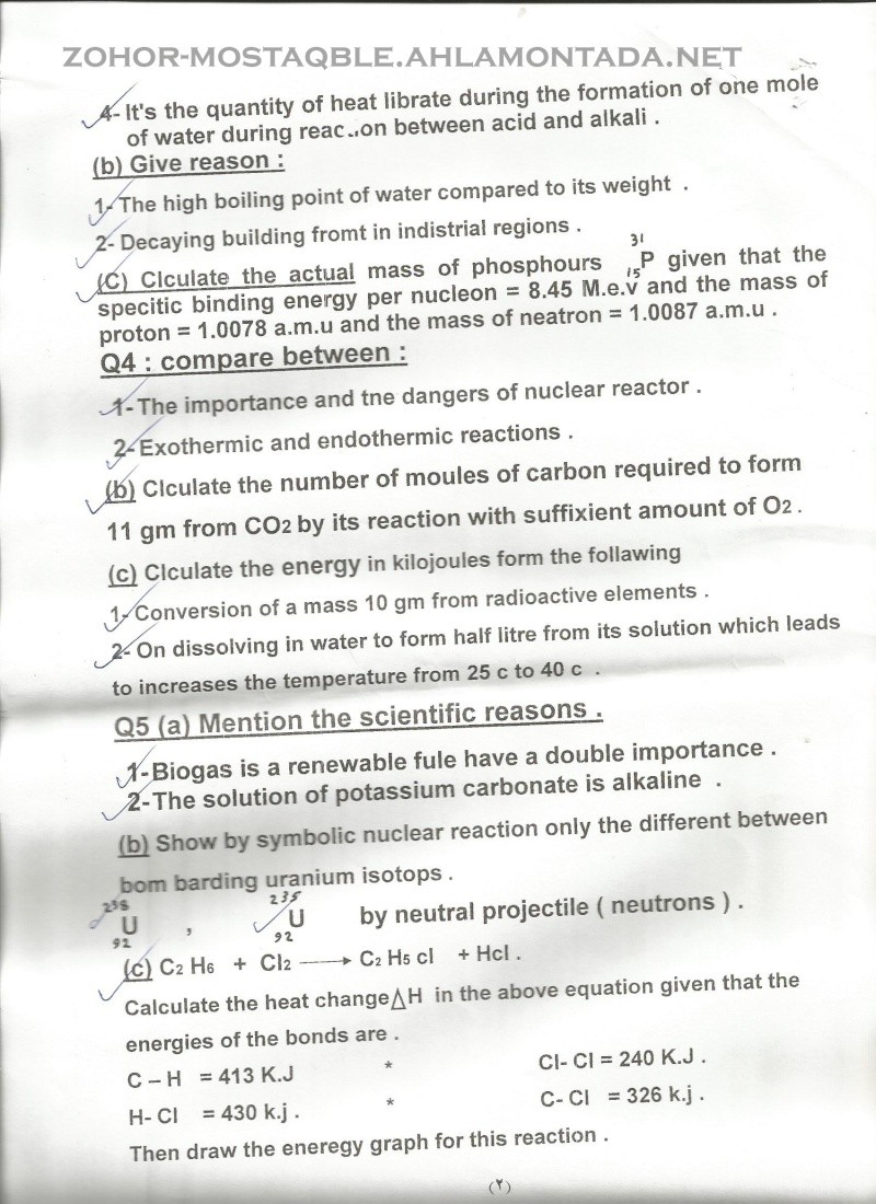 Biology , chemistry and Physics exams for 1st sec. 2011/2012 Chem210