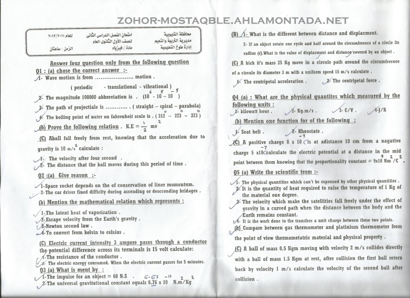 Biology , chemistry and Physics exams for 1st sec. 2011/2012 Physic10