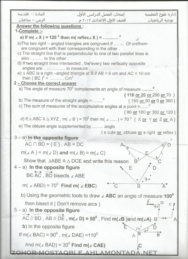 Maths, Science , English mid-year exams for 1st prep 2011/2012 Scan0015