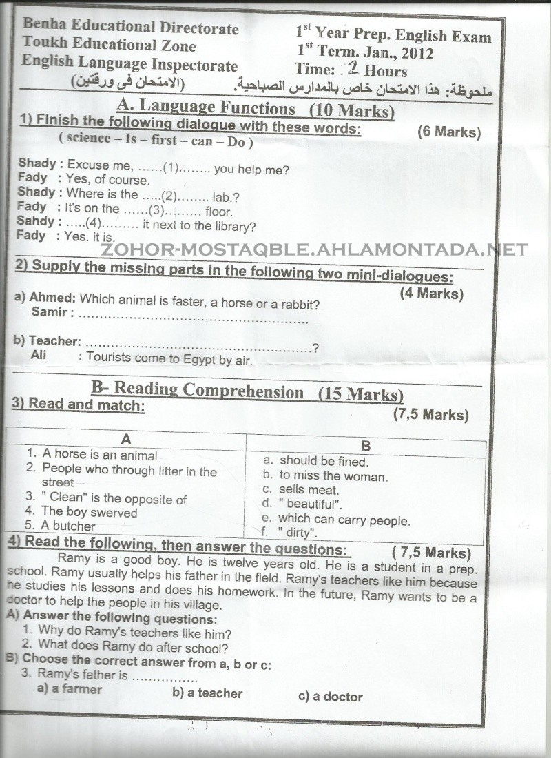 Maths, Science , English mid-year exams for 1st prep 2011/2012 Scan0018