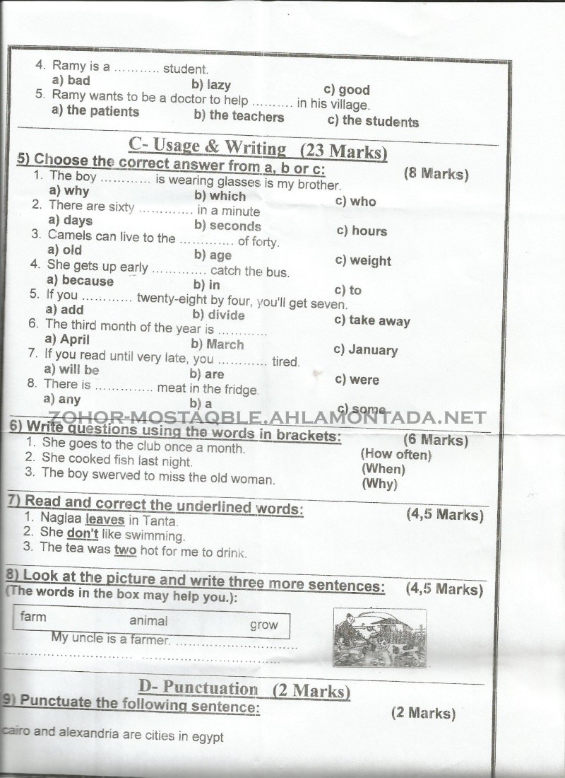 Maths, Science , English mid-year exams for 1st prep 2011/2012 Scan0019