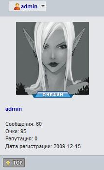 Иконки онлайна и оффлайна под аватаром 54e83710