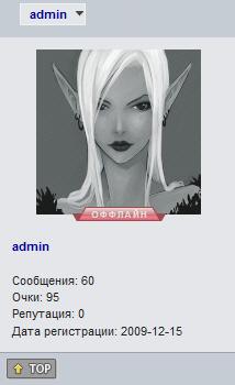 Иконки онлайна и оффлайна под аватаром C0671a10