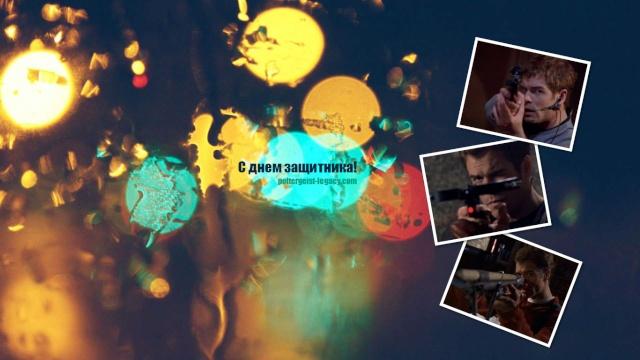 День Защитника / 23-02 Collag14