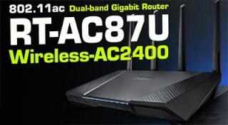 FS- Asus AC2400 RT-AC87U Routeur Asus_r10