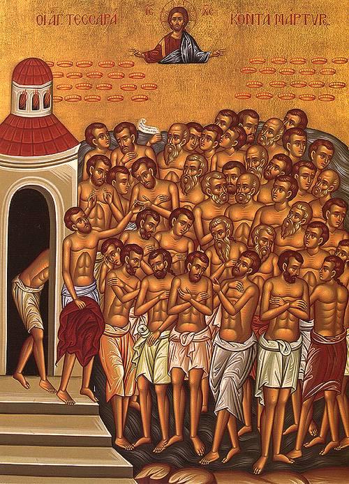 Les saints Quarante Martyrs 0310_410